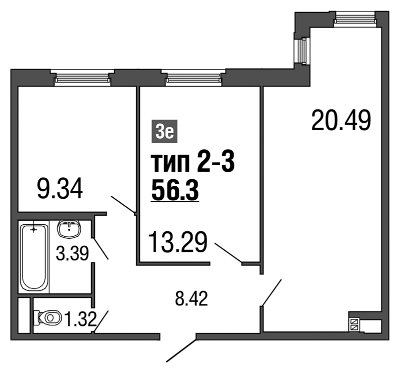 Планировка Трёхкомнатная квартира (Евро) площадью 56.3 кв.м в ЖК «ArtStudio»