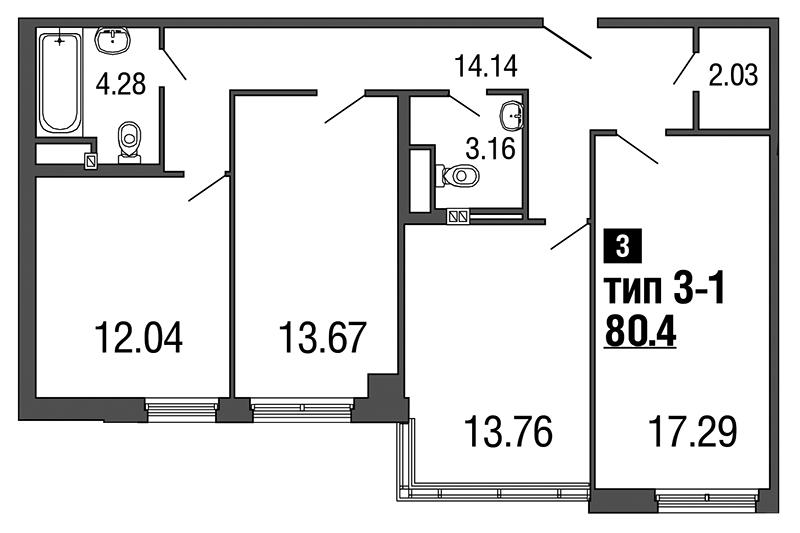 Планировка Трёхкомнатная квартира площадью 80.4 кв.м в ЖК «ArtStudio»
